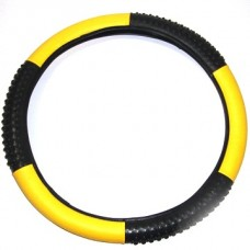 Capa de volante com Massageador Amarelo